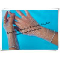 Buy cheap Surgical PVC Vinyl Examination Gloves Powdered / Powder Free from wholesalers