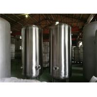 Buy cheap Horizontal Pressure Vessel Design Gas Storage Tanks , Stainless Steel Pressure from wholesalers