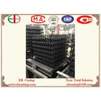 Buy cheap Full Load of Gears Onto Heat-treating Fixture Base Trays Heat-resistant Alloy About 950℃ from wholesalers