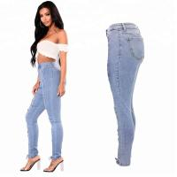 Buy cheap Bandage Corns Light Grey Skinny Jeans Womens Zipper Fly Closure Type from wholesalers
