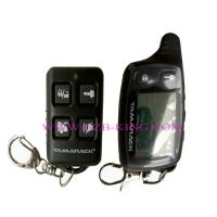 Buy cheap TWO WAY CAR ALARM SYSTEM for Russia Market from wholesalers