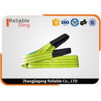 Buy cheap EN1492-1 3 ton Yellow Crane Lifting Belt Sling With Custom Logo from wholesalers