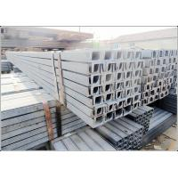 Buy cheap Hot Rolled Mild Steel U Channel ,  Drilling Hole Available Carbon Steel Channel from wholesalers