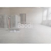 Buy cheap Carbon Steel Perforated Metal Screen Panels0.8 - 25 Mm Hole For Mining / Automotive from wholesalers