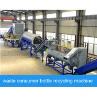 Buy cheap Waste Consumer PET Bottle Recycling Machine With 300-3000kg / Hr Capacity product