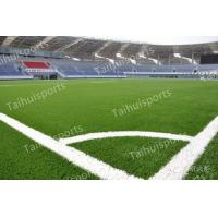 Buy cheap Weather Resistance Recycled Rubber Granules For Soccer Football Field product