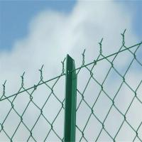 Buy cheap CHAIN LINK FENCE FOR ROAD FENCE from wholesalers