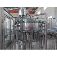 Buy cheap Automatic Cola Production Line / Soda Water / Carbonated Drink Production Line from wholesalers
