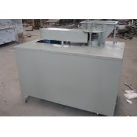 Buy cheap CE Standard Nut Processing Machine , Commercial Pecan Shelling Machine from wholesalers