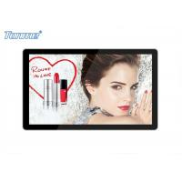 Buy cheap LCD Advertising Player Wall Mount , 60 Indoor Digital Signage for Bank / Museum from wholesalers