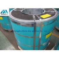 Buy cheap Corrugated Steel Pre Painted Galvanized Steel Coils 0.17mm - 0.8mm Thickness from wholesalers