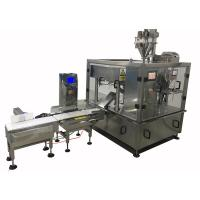 Buy cheap soft drink liquid filling stand up pouch filling and sealing machine from wholesalers