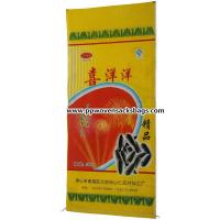 Buy cheap Gravure Printed Custom Made Biodegradable Rice Packaging Bags PP Woven Sacks from wholesalers