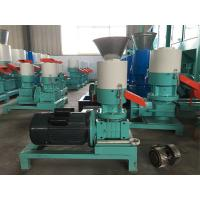 Buy cheap Small Electric Flat Die Poultry Feed Pellet Mill from wholesalers