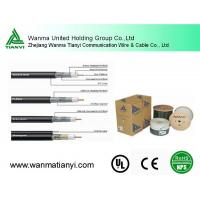 Buy cheap HOT SELL RG6 BEST PRICE COAXIAL CABLE from wholesalers