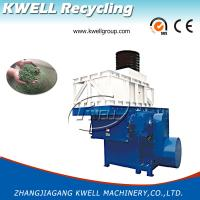 Buy cheap Plastic Crusher/ PP/PE/Pet Shredder/ Plastic Recycling Grinder Machine from wholesalers