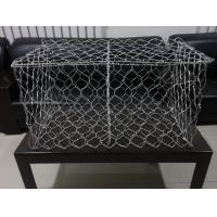 Buy cheap hot-dipped galvanized gabion boxes manufacturer from wholesalers