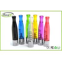 Buy cheap Long life 2ml Refill E Cigarette H2 Atomizer Clearomizer Replaceable coils , no burnt tast from wholesalers