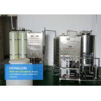 Buy cheap High Recovery Rate Industrial Drinking Water Purification Systems With Stable Operation from wholesalers