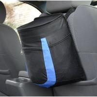 Buy cheap Nylon Foldable Car Trash Bag With Bottle Holders And Extra Storage Pocket from wholesalers