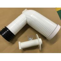 Buy cheap Injection Processing Toilet Drain Pipe 4 Inch PP Elbow Wall Toilet Accessories product