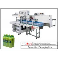 Buy cheap Touch Screen Control Bottle Packing Machine PE Film Shrink Sleeve Packaging Machine from wholesalers