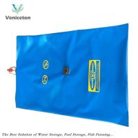 Buy cheap collapsible water tank 500 liter water tank price from wholesalers