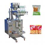 Buy cheap Vertical JB-300k 250g 1000g automatic garlic slice machine,coffee bean machine,Cat food packing machine from wholesalers
