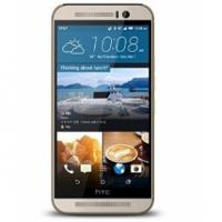 Buy cheap HTC One M9, Gold on Silver 32GB from wholesalers