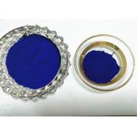 Buy cheap Ink Feather Paint Reactive Dyes Reactive Blue 221 Stable Sun Resistance from wholesalers