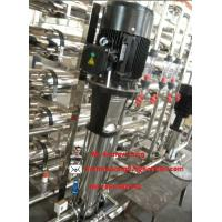Buy cheap water treatment filtration from wholesalers