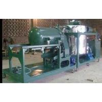 Buy cheap NRY Used Oil Purifier,Black Engine Oil Recycling Machine from wholesalers