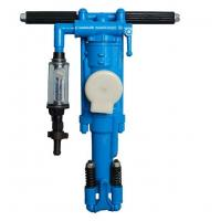 Buy cheap Air leg YT24 pneumatic rock drilling machine from wholesalers