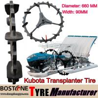 Cheap price 660 MM Kubota transplanter tires with rim solid rubber wheels for