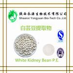 Buy cheap Natural herbal extract powder 10:1, phaseolin1-3%,3000 U/g White Kidney Bean Extract,Phaseolus vulgaris extract from wholesalers
