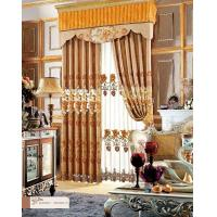 Buy cheap High-end Elegant Blackout Luxury Ready Made  Home Textile Products Embroidery Window Curtain product