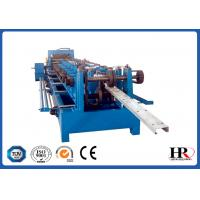Buy cheap Quick Interchangeable CZ Purlin Roll Forming Machine Custom Size Changeable from wholesalers