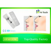 Buy cheap Sell 1cc anti-aging hyaluronic acid dermal filler from wholesalers