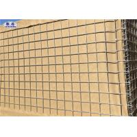 Buy cheap Mil 7 HDP Galvanized Sand Wall Military Hesco Barriers With 300 GSM UV Protection Geotextile from wholesalers