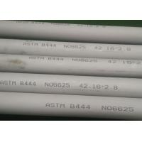 Buy cheap 42.16 * 2.8mm Brushed Nickel Tubing , Anti Aqueous Corrosion Inconel 625 Seamless Tube from wholesalers