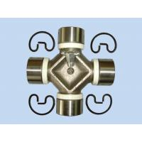 Buy cheap 4 plain round universal joint from wholesalers