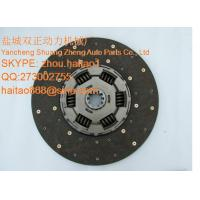 Buy cheap sinotruk howo truck clutch disc AZ9725160300 product