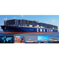 Buy cheap Global Sea Freight Forwarding Service_SYTLOGISTICS from wholesalers