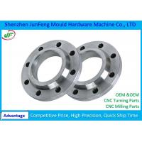 Buy cheap Precision Turning Parts , Aluminium Turned Parts  ISO9001 Certification from wholesalers