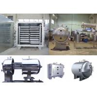 Buy cheap Custom Industrial Vacuum Dryer Drying Machine Steam  / Hot Water Heating from wholesalers