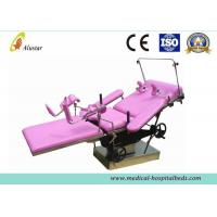 Buy cheap Multi-Function Manual Hydraulic Table Electric Operating Room Obstetric Delivery Table (ALS-OT004) from wholesalers