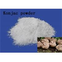 Buy cheap Konjac Gum Natural Food Additives Glucomannan Powder Konjac Plant Extract Dietary Fiber from wholesalers