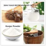 Buy cheap konjac powder,konjac refined powder,konjac flour,konjac products,konjac fiber powder from wholesalers