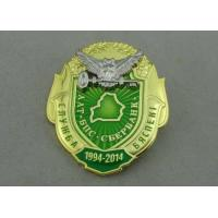 Buy cheap Combined personalised Memorial / Awards Badge Zinc Alloy 3D 38 mm from wholesalers