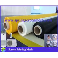 Buy cheap Silk Screen Mesh from wholesalers